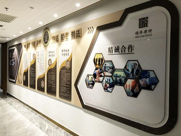 石家庄桥西区企业文化墙公司