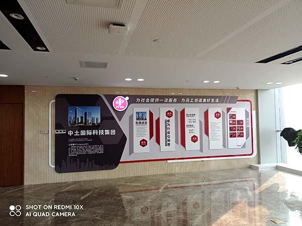 石家庄logo文化展示墙用什么材质_石家庄博采广告