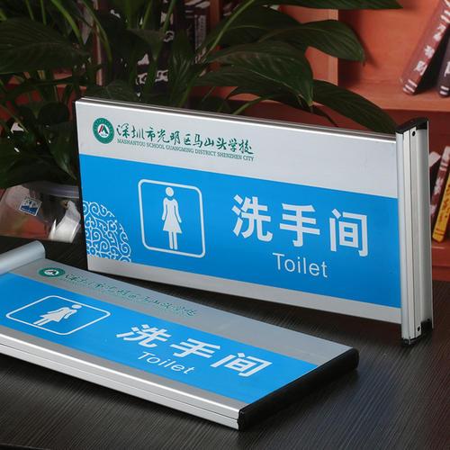 河北教育机构照明标识标牌厂家