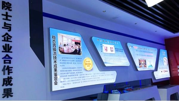 石家庄科技展厅展馆搭建团队