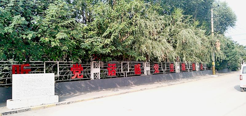 河北农村党建文化墙设计与制作
