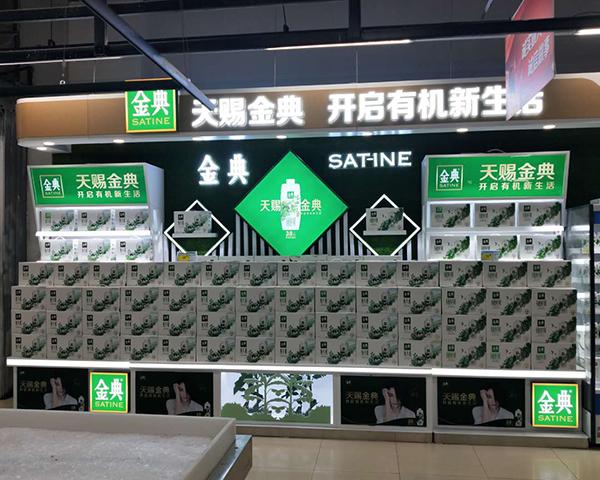 石家庄展示柜设计公司