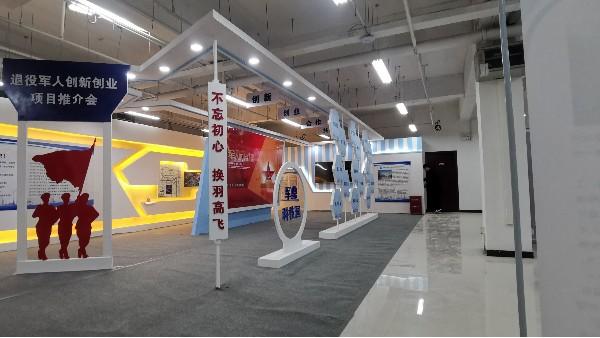 石家庄展览展示公司