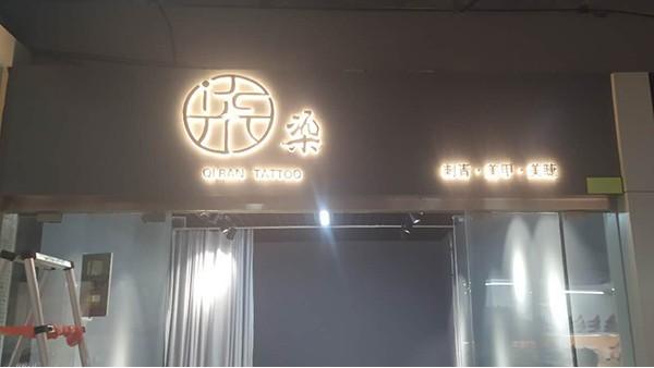 石家庄标牌制作公司
