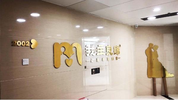 石家庄logo标识文化墙设计公司