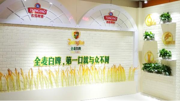 石家庄广告创意设计公司