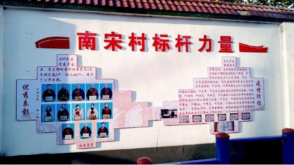 石家庄学校形象墙画设计制作公司_博采广告