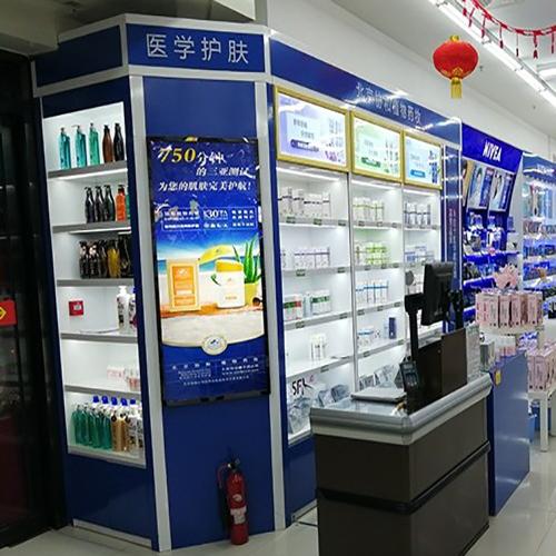 药妆展柜展台设计