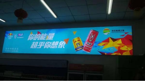 罗永浩直播带货销售1.1亿,企业还需要广告公司吗?