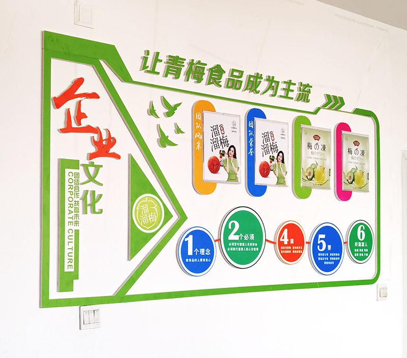 石家庄文化墙广告设计公司