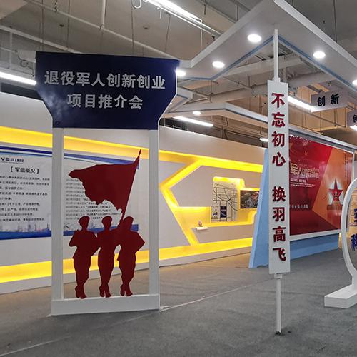 党政机关文化墙标识