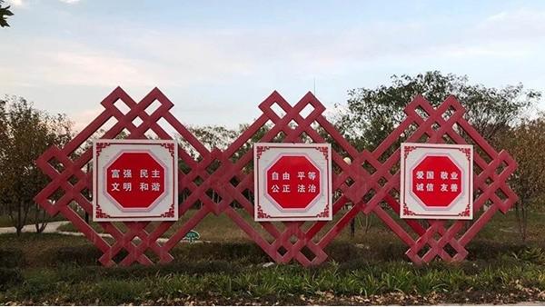 房地产指示牌设计技巧