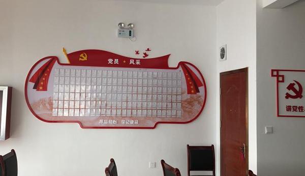 石家庄企业文化党建标识