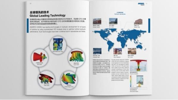 石家庄产品宣传设计制作公司_石家庄博采广告