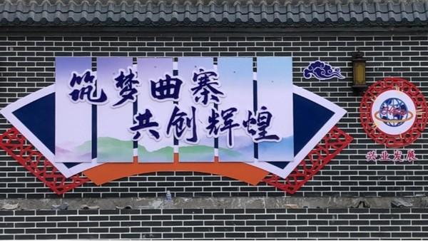 石家庄党建文化长廊怎么设计?