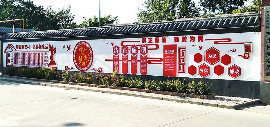 石家庄党建文化墙设计制作