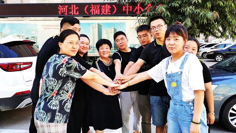 石家庄博采广告 鹿泉新联会新媒体分会