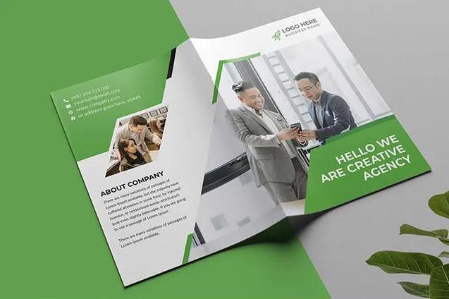 房地产宣传册设计公司