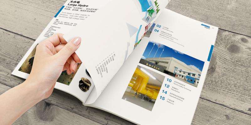 产品宣传册设计制作公司_石家庄博采广告
