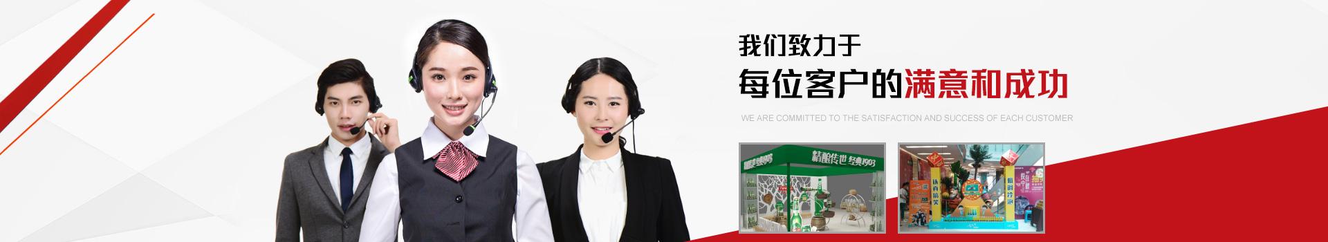 联系博采广告