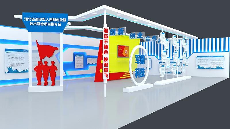石家庄创意设计广告公司
