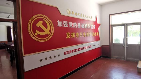 """石家庄曲寨村""""三治融合园""""党建文化墙"""