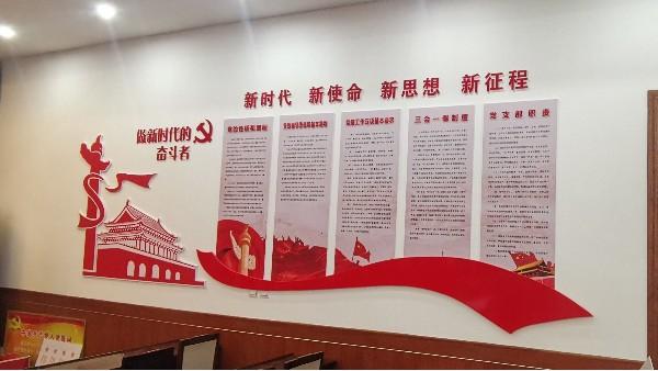 石家庄公司走廊文化墙设计与制作公司
