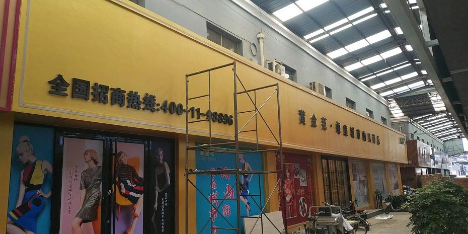 石家庄广告物料制作公司