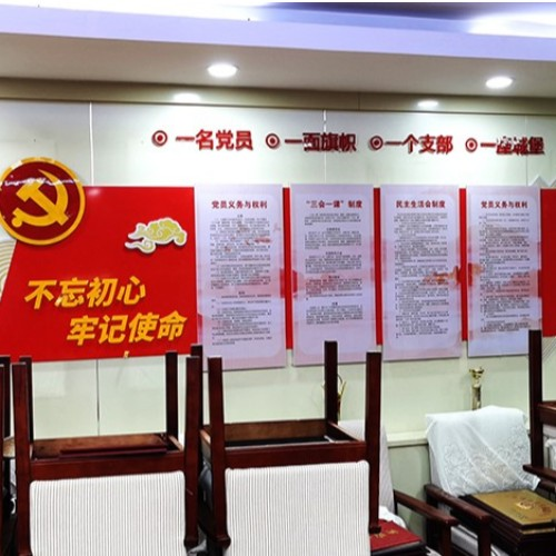 石家庄新华分局荣誉室文化墙