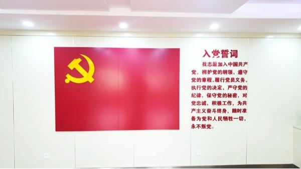 石家庄室内党建文化展示墙_石家庄博采广告