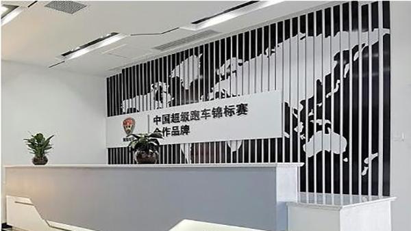 石家庄室内形象墙设计制作公司