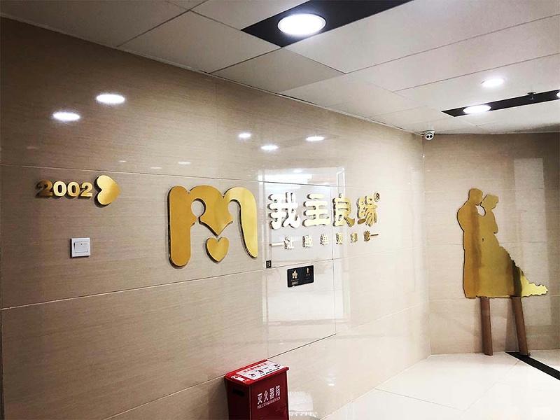 石家庄logo文化墙创意设计
