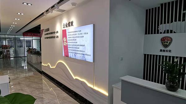 石家庄博采广告公司为山东昊玺企业量身定制综合导视及文化展示系统