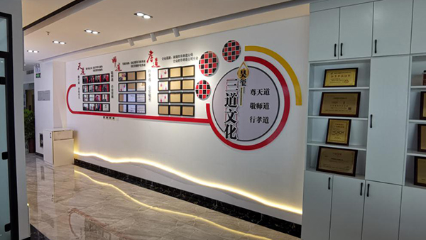 文化展示系统