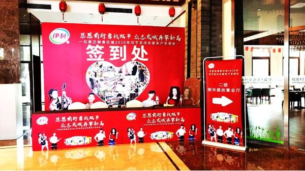 河北文化墙创意设计公司