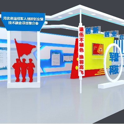 石家庄展厅设计搭建公司