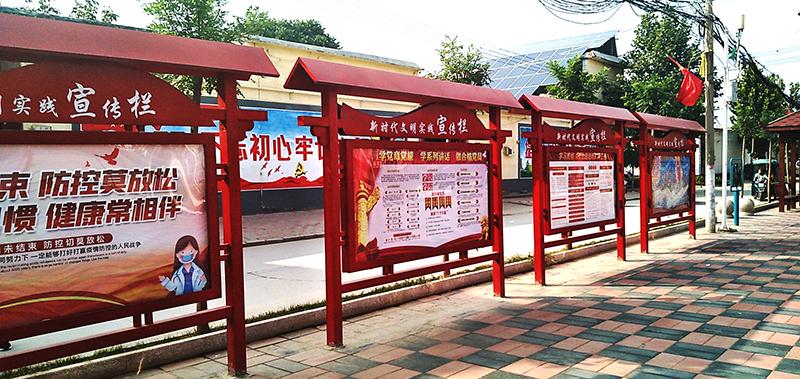 石家庄中小学校文化建设宣传栏展板_石家庄博采广告
