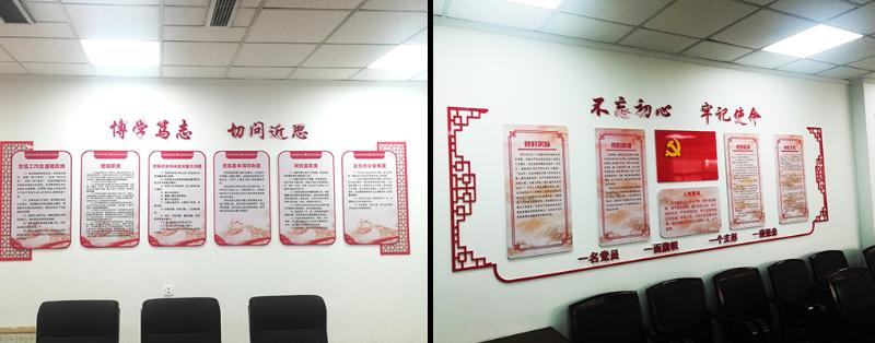 税务走廊文化墙布置图
