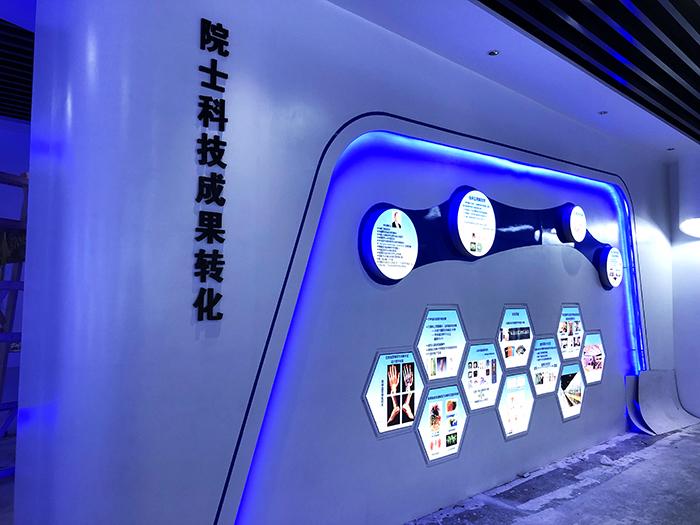 石家庄博采案例:河北省科技馆(院士与企业成果展 效果图)