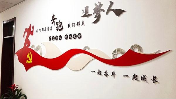 石家庄企事业党建文化墙,如何设计更出彩?
