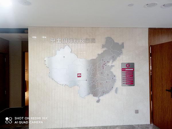 石家庄企事业logo形象文化墙
