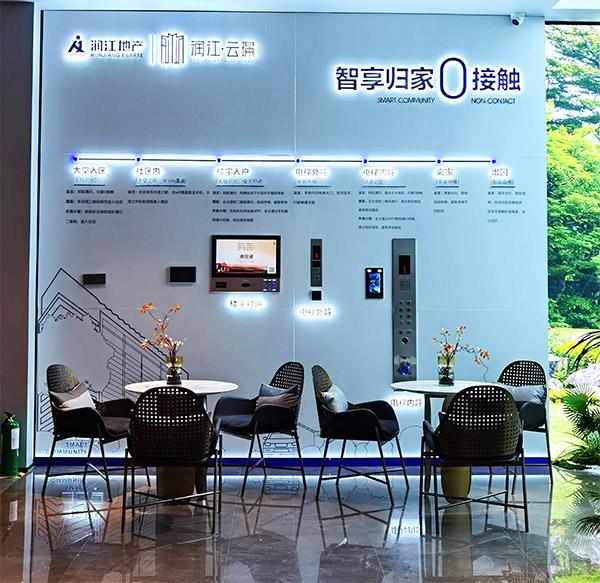 石家庄房地产文化墙设计公司