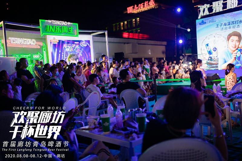 石家庄博采广告案例:廊坊青岛啤酒节宣传照片 样片