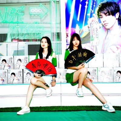 廊坊青岛啤酒节拍摄制作宣传片,博采广告案例