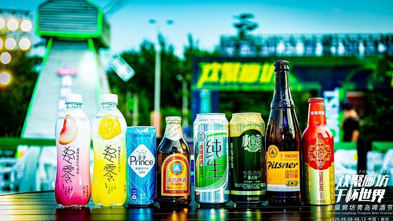 青岛啤酒节 啤酒大合集