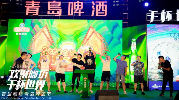 首届廊坊青岛啤酒节——宣传片拍摄制作 博采案例