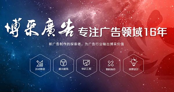 石家庄企业宣传片制作