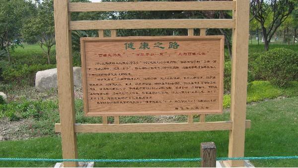 石家庄旅游景点的标识标牌有哪些作用?