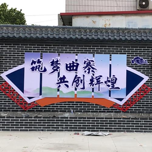 文化墙制作案例集锦