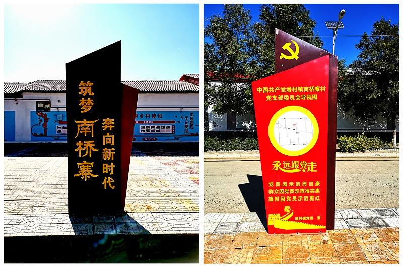 石家庄导向标识牌制作加工厂_石家庄博采广告